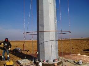 RA-KRCN Antenna_Ring